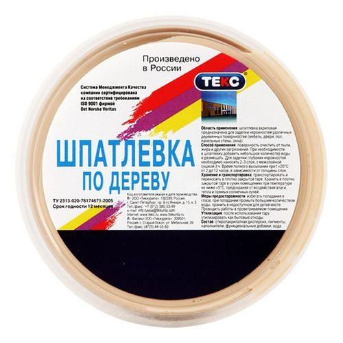 kak-uteplit-balkonnuyu-dver_3-7030342