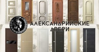 aleksandrijskie-dveri_12-8767123