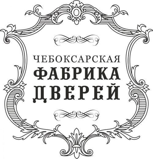 obzor-cheboksarskoj-fabriki_6-9785663