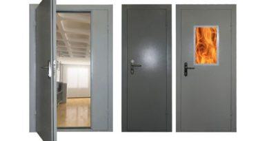 tipy-protivopozharnyx-dverej_3-6285422