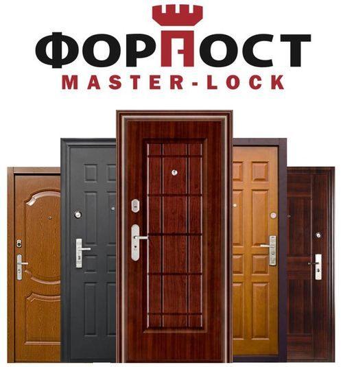 vxodnye-dveri-forpost_5-5408544
