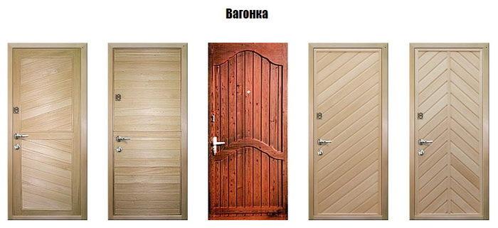 Вагонка для обшивки входных дверей