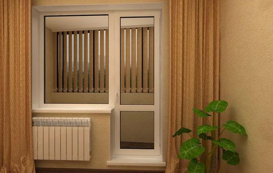 remont-plastikovoj-balkonnoj-dveri-spetsifika-provedeniya-rabot-2488856
