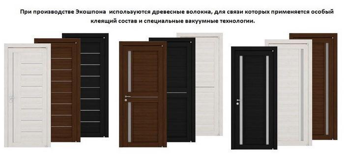 zaklyuchenie-4546297