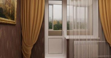balkon-9647781