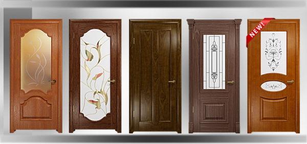 Межкомнатные двери с ПВХ покрытием